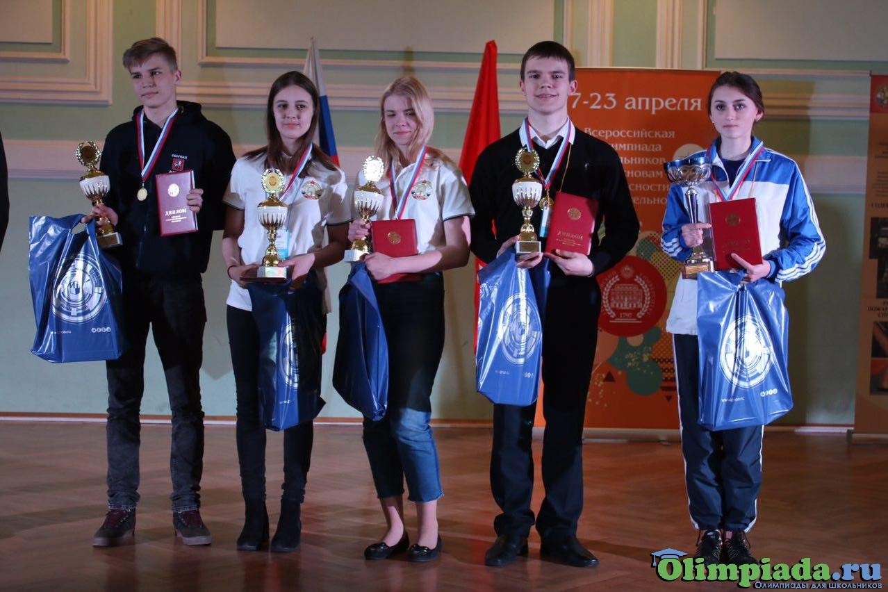 Поздравления победой олимпиаде