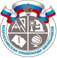 всероссийская олимпиада школьников логотип